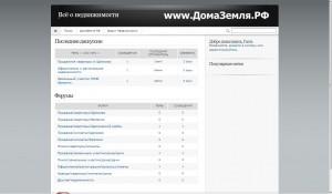 Форум housland.ru