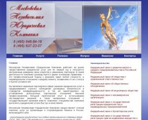Mosnalogs.ru
