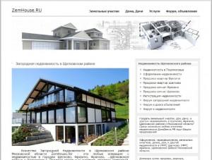 ZemHouse.ru