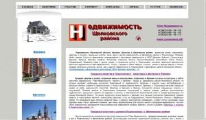 fides-n.ru