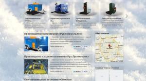 Московская компания