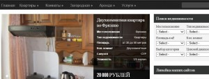Продажа готовых сайтов