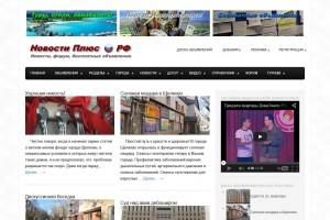 Разработка и создание информационного сайта Московской области