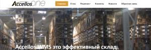 Сайт разработчика программного обеспечения